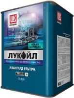 Авангард Ультра 5w-40