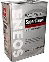 Super Diesel 5w-40
