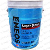 Super Diesel 5w-30