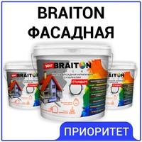 "Краска интерьерная ""BRAITON"" Приоритет"
